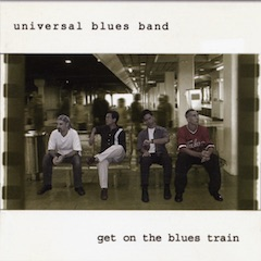 Universal Blues Band